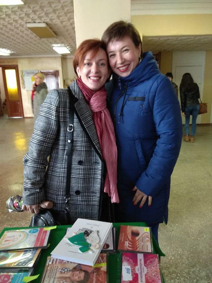 Алена Щербюк и Татьяна Кармазина