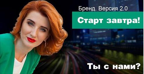 """Надежда Руденко. Агенство """"Негде яблоку упасть"""""""