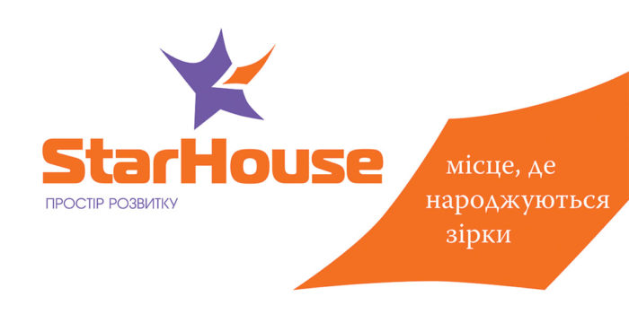 Star House Кам`янець-Подільський