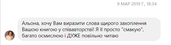 10 шагов к МАСТЕРству_отзыв